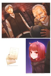 Rating: Safe Score: 3 Tags: animal_ears ayakura_juu craft_lawrence holo spice_and_wolf User: Radioactive