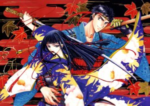 Rating: Safe Score: 9 Tags: arisugawa_sorata clamp kishuu_arashi x User: Share
