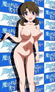 Rating: Explicit Score: 18 Tags: mahouka_koukou_no_rettousei mitsui_honoka naked nipples pussy tagme uncensored User: hkr008