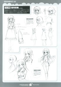 Rating: Safe Score: 3 Tags: dress mochizuki_maho sketch tsunagaru★bangle windmill User: admin2