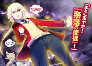 Rating: Safe Score: 6 Tags: crossdress nmaaaaa seifuku yuujin_character_wa_taihen_desu_ka? User: kiyoe