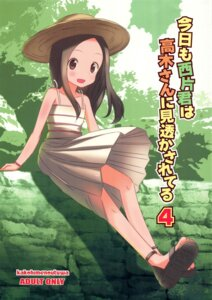 Rating: Safe Score: 15 Tags: dress karakai_jouzu_no_takagi-san summer_dress takagi-san yuumazume User: NotRadioactiveHonest