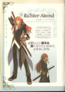 Rating: Safe Score: 3 Tags: bleed_through male richter_abend sword tales_of tales_of_symphonia User: majoria