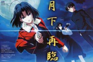 Rating: Safe Score: 8 Tags: kara_no_kyoukai kokutou_azaka kokutou_mikiya ryougi_shiki takeuchi_takashi type-moon User: vita