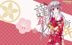Rating: Safe Score: 58 Tags: hanasaki_work_spring hontani_kanae kimono saga_planets shiranui_inori wallpaper User: Christown