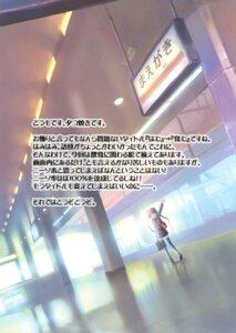 Rating: Safe Score: 3 Tags: kogemashita seifuku takoyaki thighhighs User: fireattack