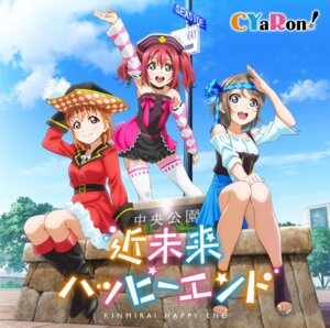 Rating: Safe Score: 28 Tags: disc_cover dress heels kurosawa_ruby love_live!_sunshine!! stockings tagme takami_chika thighhighs watanabe_you User: saemonnokami