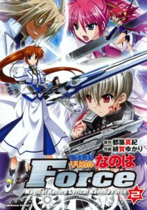 Rating: Safe Score: 3 Tags: agito higa_yukari mahou_senki_lyrical_nanoha_force mahou_shoujo_lyrical_nanoha raw_scan signum takamachi_nanoha tohma_avenir User: midzki