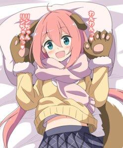Rating: Safe Score: 10 Tags: aikawa_ryou animal_ears inumimi kagamihara_nadeshiko seifuku sweater tail yurucamp User: popcorn1239