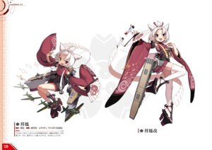 Rating: Safe Score: 8 Tags: animal_ears azur_lane heels japanese_clothes mzt shouhou_(azur_lane) thighhighs User: Twinsenzw