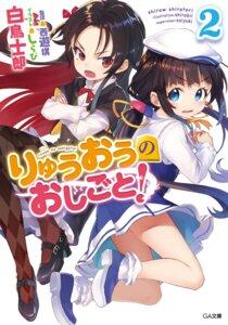 Rating: Safe Score: 29 Tags: heels hinatsuru_ai pantyhose ryuuou_no_oshigoto! seifuku shirabi yashajin_ai User: Mr_GT
