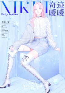 Rating: Safe Score: 13 Tags: heels moss_(2225028) sweater thighhighs User: NotRadioactiveHonest