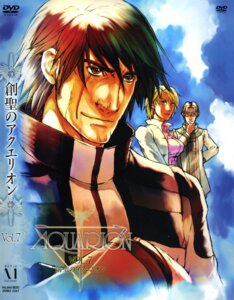 Rating: Safe Score: 1 Tags: disc_cover fudou_gen jean_jerome_jorge kaneda_eiji sophia_belin sousei_no_aquarion User: Radioactive