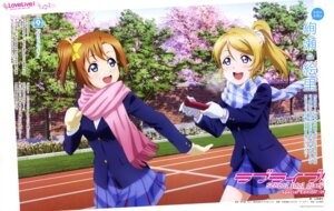 Rating: Safe Score: 22 Tags: ayase_eli kousaka_honoka love_live! seifuku suzuki_isamu User: drop