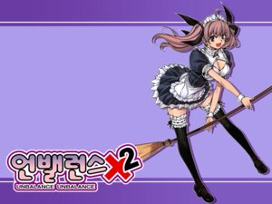 Rating: Safe Score: 32 Tags: cleavage ha_ji-soo lee_soo-hyon maid thighhighs unbalance_x_unbalance wallpaper User: hirotn