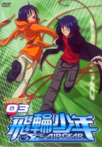 Rating: Safe Score: 3 Tags: air_gear disc_cover eyepatch male sato_masayuki wanijima_agito wanijima_akito User: Davison