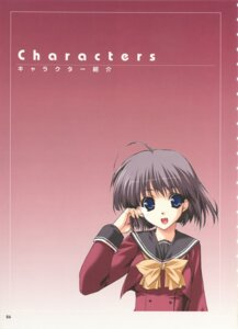 Rating: Safe Score: 8 Tags: boy_meets_girl kasugano_haruna seifuku shintarou User: admin2