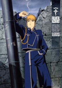 Rating: Safe Score: 6 Tags: fullmetal_alchemist jean_havoc male User: charunetra
