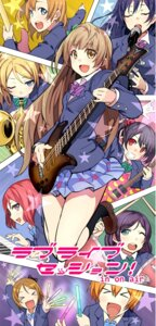 Rating: Safe Score: 20 Tags: ayase_eli guitar hoshizora_rin koizumi_hanayo kousaka_honoka love_live! minami_kotori nishikino_maki seifuku sonoda_umi toujou_nozomi yazawa_nico User: Radioactive