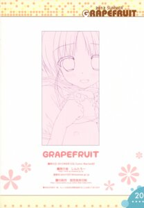 Rating: Questionable Score: 1 Tags: amatsumi_sora_ni! grapefruit shintarou User: edogawaconan