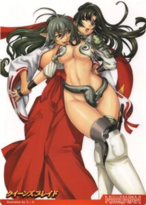 Rating: Questionable Score: 19 Tags: armor cleavage cosplay echidna eiwa elf erect_nipples keltan miko no_bra nopan open_shirt pointy_ears queen's_blade sword thighhighs tomoe yuri User: hirotn