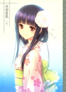 Rating: Safe Score: 61 Tags: dmyo kimono snow_ring User: fireattack