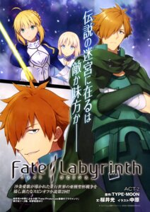 Rating: Questionable Score: 15 Tags: armor bandages fate/prototype fate/stay_night sword User: drop