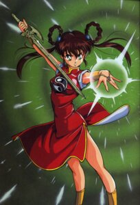 Rating: Questionable Score: 8 Tags: chinadress devil_hunter_yohko mano_yohko sword User: Rock