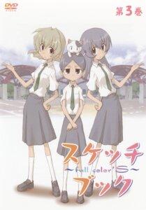 Rating: Safe Score: 4 Tags: himuro_fuu kobako_totan kuga_kokage neko seifuku sketchbook_full_color's tanabe_ryou User: Radioactive