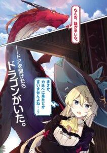 Rating: Safe Score: 15 Tags: monster nmaaaaa slime_taoshite_300_nen_shiranai_uchi_ni_level_max_ni_nattemashita witch User: kiyoe