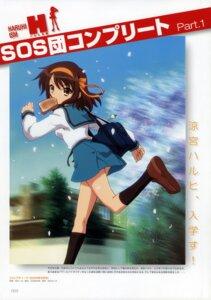 Rating: Safe Score: 8 Tags: seifuku suzumiya_haruhi suzumiya_haruhi_no_yuuutsu User: wurmstag