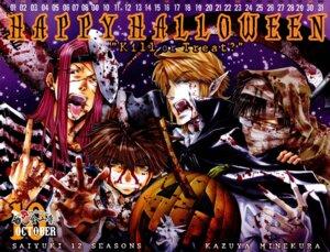 Rating: Safe Score: 2 Tags: blood calendar cho_hakkai genjou_sanzou halloween male minekura_kazuya saiyuki sha_gojou son_goku_(saiyuki) watermark User: witchcc