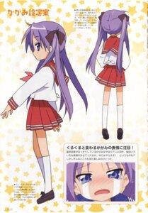 Rating: Safe Score: 5 Tags: hiiragi_kagami horiguchi_yukiko lucky_star seifuku User: Onpu