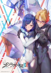 Rating: Safe Score: 31 Tags: bodysuit darling_in_the_franxx gorgeous_mushroom gorou_(darling_in_the_franxx) ichigo_(darling_in_the_franxx) mecha megane User: Spidey