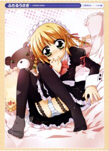 Rating: Safe Score: 9 Tags: futaru_usagi garter_belt maid pantsu shimapan stockings thighhighs User: midzki