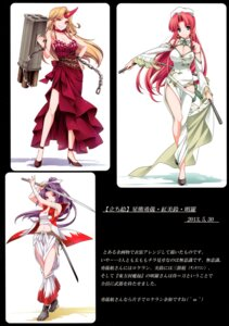 Rating: Questionable Score: 28 Tags: chinadress cleavage dress heels hong_meiling horns hoshiguma_yuugi mone_keshi_gum monety sarashi sword touhou watatsuki_no_yorihime weapon User: Radioactive