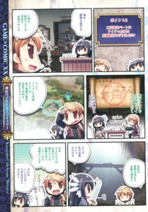 Rating: Safe Score: 2 Tags: 4koma armor chibi eushully kamidori_alchemy_meister sword wilfred_dion yuera User: aihost
