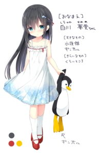 Rating: Safe Score: 32 Tags: dress kouda_suzu shirakawa_yumea User: john.doe