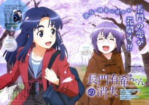 Rating: Questionable Score: 22 Tags: asakura_ryouko megane nagato_yuki nagato_yuki-chan_no_shoushitsu seifuku ujiie_yoshihiro User: drop
