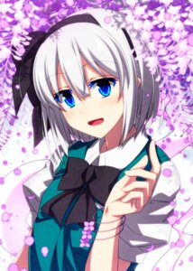 Rating: Safe Score: 15 Tags: konpaku_youmu sazanami_mio touhou User: Mr_GT
