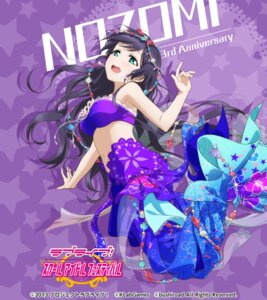 Rating: Safe Score: 42 Tags: bikini_top love_live! love_live!_school_idol_festival mermaid tail toujou_nozomi User: saemonnokami