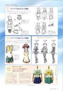 Rating: Safe Score: 3 Tags: asagiri_mai bekkankou sketch yoake_mae_yori_ruriiro_na User: admin2