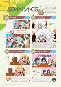Rating: Questionable Score: 3 Tags: chibi digital_version madosoft miyase_mihiro nanateru narumi_toa rokuonji_kaoruko sakuragi_roofolet_ashe wagamama_high_spec User: Twinsenzw