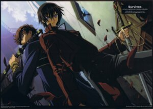 Rating: Safe Score: 11 Tags: code_geass kururugi_suzaku lelouch_lamperouge male nakatani_seiichi User: Hitou