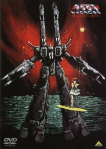 Rating: Safe Score: 4 Tags: macross mecha tagme the_super_dimension_fortress_macross User: Radioactive