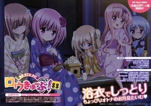 Rating: Safe Score: 30 Tags: hakamada_hinata kashii_airi megane minato_tomoka misawa_maho nagatsuka_saki oda_takeshi ro-kyu-bu! ro-kyu-bu!_ss yukata User: drop