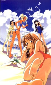 Rating: Safe Score: 11 Tags: akamatsu_ken aoyama_motoko bikini kaolla_su konno_mitsune love_hina maehara_shinobu narusegawa_naru sarah_mcdougal school_swimsuit swimsuits User: Radioactive