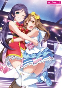 Rating: Safe Score: 20 Tags: crossover inou_shin kunikida_hanamaru love_live! love_live!_sunshine!! skirt_lift thighhighs toujou_nozomi uniform User: saemonnokami