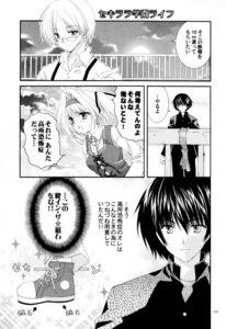 Rating: Safe Score: 5 Tags: aoi_mirai maple_colors megane monochrome onikojima_atsushi saku_yoshijirou seifuku tatekawa_mako wnb yuena_setsu User: MirrorMagpie