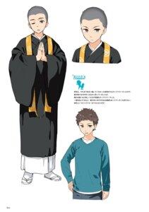 Rating: Safe Score: 3 Tags: imouto_sae_ireba_ii. japanese_clothes kantoku male User: kiyoe